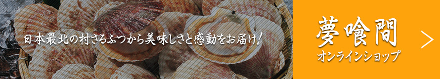 shopbana